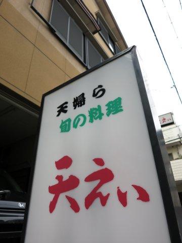 150501_03