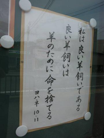150705_10
