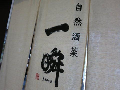 150709_01